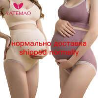 Yatemao cintura alta calcinha maternidade grávida respirável apoio abdominal barriga banda mulheres roupa interior macio maternidade calcinha
