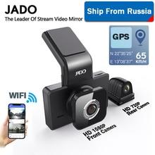 JADO D330 Macchina Fotografica Dellautomobile DVR dashcam WIFI Velocità N le coordinate GPS 1080P HD di Visione Notturna Dash Cam 24H monitor di parcheggio