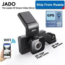 JADO D330 kamera samochodowa dashcam WIFI prędkość N współrzędne GPS 1080P HD wideorejestrator z noktowizorem 24H Monitor do parkowania