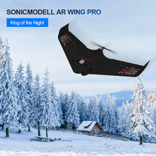 Sonicmodell-ala voladora eléctrica para principiantes AR Wing Pro Dron aeroplano RC, 1000mm Wingspan EPP FPV, KIT de construcción, versión PNP