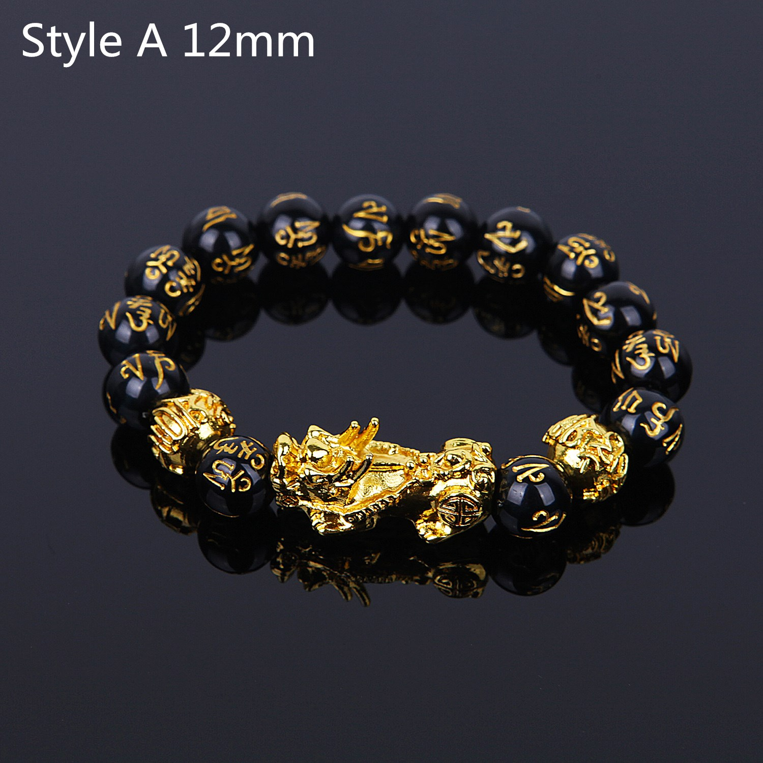 Style A 12mm