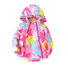 Fashion Waterproof Child Coat Warm Fleece Hooded Baby Girls Jackets Pentagram Print Children Outerwear Kids Outfits For 90 150cm