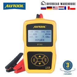 Testador de bateria automotiva autool 12v, diagnóstico digital bt360, ferramenta de verificação de carregamento do veículo