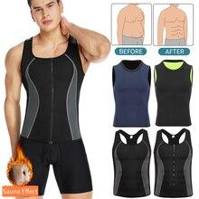 Men Workout Waist Trainer Abs Abdomen Shapewear Tummy Slimming Sheath Sauna Body Shaper Trimmer Belt Tops Sweat Corset