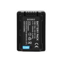 OHD Original 970mAh VW-VBY100 VW VBY100 Digital Camera Battery For Panasonic HC-V130 HC-V130K HC-V201 HC-V201K HC-V110 HC-V110K