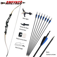 70 Archery Recurve Bow Takedown 14lbs 40lbs Hunting Recurve Bows Carbon Arrows Set For Shooting Competition Game Accessories