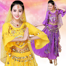 Indian Dance Clothing Female Oriental Performance Set for Stage