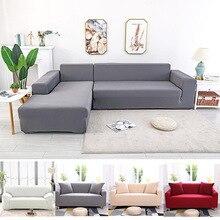 Растягивающиеся покрытия для мебели секционные эластичные чехлы для диванов для гостиной чехлы для диванов в форме forL чехлы для диванов