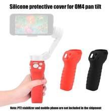 1 шт мягкий силиконовый чехол защитный для объектива корпус