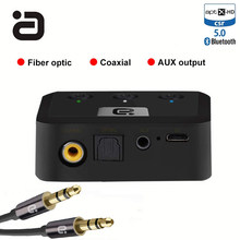 Mini Bluetooth 5.0 Aptx HD Low Latency RCA Aux 3.5mm Digital Coaxial SPDIF Optical Audio Receiver Wireless Speaker Music Adapter(China)