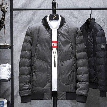 New Jacket Men Jackets Parka Men Quality Autumn Winter Warm Outwear Brand Slim Mens Coats Casual Windbreak Jackets Men Warm 1