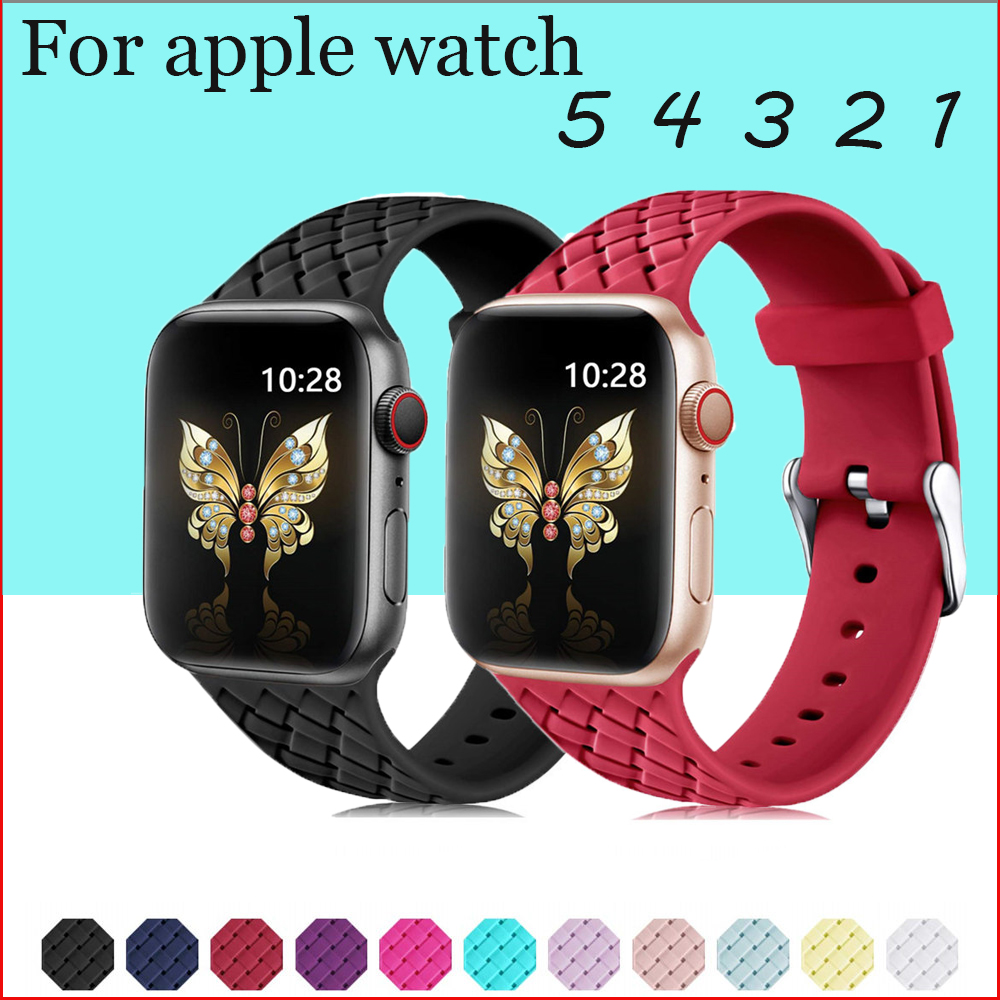 Silicone Strap For Apple Watch Band  For Apple Watch 5 4 3 2 1 44mm 40mm Iwatch Band 42mm 38mm Woven Pattern Bracelet Watchband