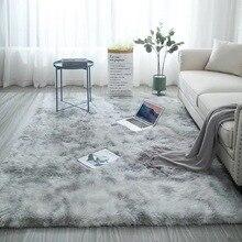 Nordic mixed color carpet simple modern long suede bedroom bedside living room environmental memory foam non-slip