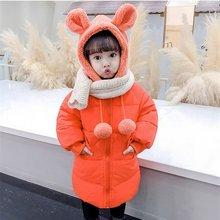 Куртка xiaolumao для маленьких девочек осенне зимняя куртка