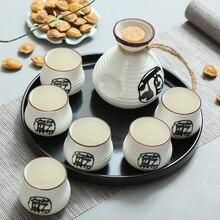 Китайский керамический белый винный набор емкость для ликера лоток распределения маленькая бутылка чашка фарфоровая тарелка посуда японский Саке подарок