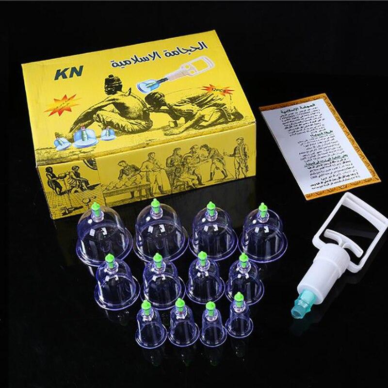 vacuum cupping cups (8)
