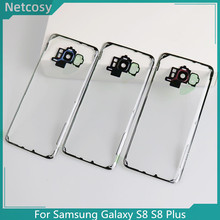Pour Samsung S8 S8 Plus Clair Couvercle du Boîtier De La Batterie porte arrière protection de remplacement pour Samsung Galaxy S8 S8 + Couvercle de la Batterie