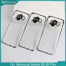 サムスン S8 S8 プラスクリアバッテリーハウジングカバーバックドアの交換サムスンギャラクシー S8 S8 + バッテリーカバーケース
