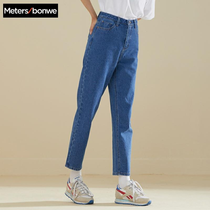 Metersbonwe 2020 Spring New Jeans For Women High Waist Jeans Blue Denim Pants High Quality High Waist Straight Casual Jeans