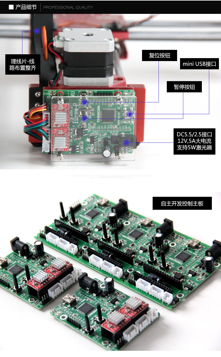 EDRAW Writing Robot Motherboard Supports Laser\EBB Motherboard\PIC Development Board