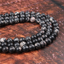 Fashion Emperor Black Round Beads Loose Jewelry Stone 4/6/8/10 / 12mm Suitable For Making Jewelry DIY Bracelet Necklace