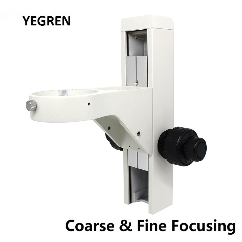 Stereo Microscope Rack And Pinion Coaxial Coarse And Fine Focusing Adjustable Mechanism With Head Holder Ring