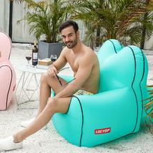 Portable Outdoor Furniture Inflatable Seats Air Sofa Chair Beach Home Garden Swimming Pool Patio Furniture Air Couch Lounger cheap LOCYOP CN(Origin) 210T oxford nylon ripstop FOLDING CHAIR S 70*70*60cm M 80*80*70cm L 90*90*75cm Beach Chair 2325182