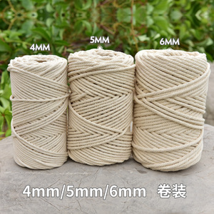 3mm 4mm 5mm 6mm Macrame Rope Twisted String Cotton Cord For Handmade Natural Beige Rope DIY Home Wedding Accessories Gift(China)