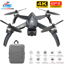 NEW Upgraded MJX Bugs 5W B5W Drone GPS With HD Camera 4K Brushless RC Quadcopter WIFI Video FPV 20Mins Flight Professional Drone