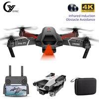 S1max sensore a infrarossi evitamento degli ostacoli RC Drone professionale 4K HD doppia fotocamera APP controllo fotografia aerea regalo per bambini