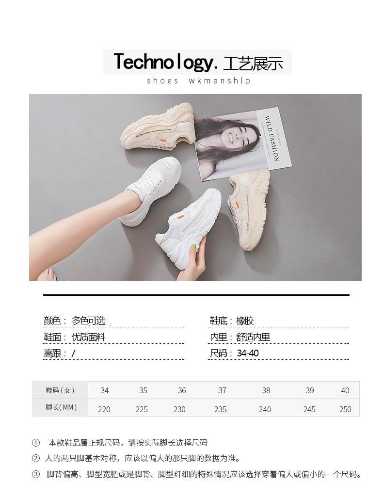 women casual shoes85