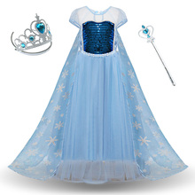 Girls Elsa Elza Princess Dress Kids Summer Sequined Costume Children Vestidos Halloween Birthday Party Cosplay Dress summer girl dress elsa dress set baby kids cosplay party dress princess anna dresses elza vestidos infants for children costumes