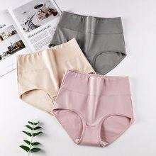 3 pçs roupa interior feminina high-end quadris moldar tamanho do corpo mais tamanho roupa interior feminina algodão cintura alta senhoras shorts