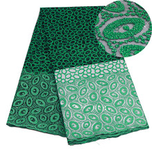 Зеленая африканская кружевная ткань, вышитый нигерийский гипюр для свадьбы, высокое качество, французский тюль, кружевная ткань