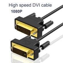 Cable DVI de alta velocidad 1080p 3D chapado en oro macho DVI a DVI 24 + 1 PIN cable 1M 1,8 M 2M 3M para LCD DVD HDTV XBOX Monitor