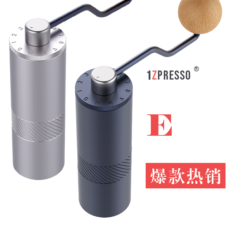 1Zpresso E Series Coffee Grinder Portable Manual Coffee Mill Hand Grinder Easy Disassembly For Cleaning Travel-Friendly