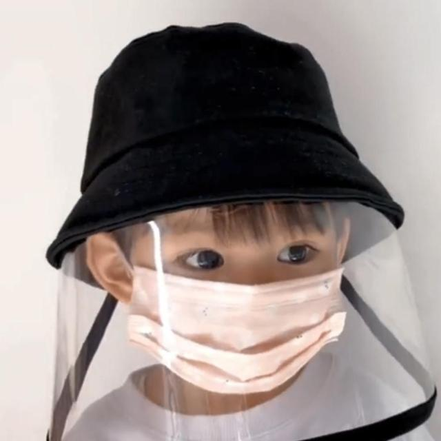 Kids Anti-spitting Clear Face Shield bucket hat  Protective Hat Cap Peaked Cover Safety Unisex Anti-saliva Face Cover Cap 1