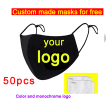 50pcs Customizable Masks with filter PM2.5 filters Mask cotton Face Masks with 2 Filters for Adult