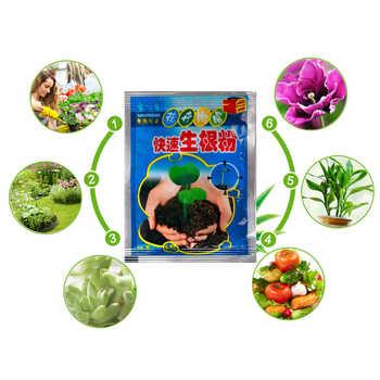Plant Rapid Growth Root Medicinal Hormone Regulators Growing Seedling Recovery Germination Vigor Aid Fertilizer Garden