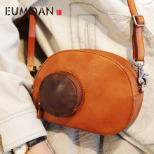 EUMOAN Vintage cowhide Round bag, cute sprout handmade leather female literary shoulder bag