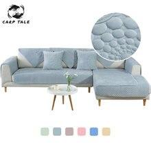 Современный Бархатный Чехол для дивана нескользящий плотный