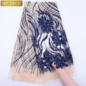 Image 3 - 2019Hot Selling Sequins French Tulle Lace Fabric High Quality Sequins African Nigerian Mesh Lace Fabric For Wedding Sewing A1737