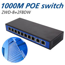8 + 2 porta poe gigabit switch 10/100/1000 mbps poe injector ieee802.3af/at ativo interruptor rápido 48v para câmeras poe monitor de segurança