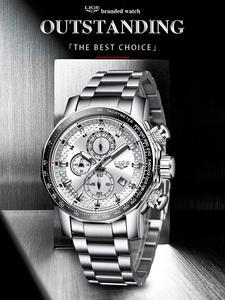 Lige mens ceasuri cuarț-ceas cronograf militare de argint impermeabil sport de top-brand