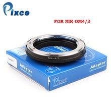 Pixco для Nik-OM4/3 объектив адаптер Костюм для Nikon линзы AI к Olympus 4/3 Крепление переходное кольцо