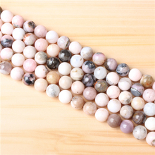 Fanaobao 4/6/8/10 mm Natural Stone Bead Round Bead Spacer Jewelry Bead Loose Beads For Jewelry Making DIY Bracelet Necklace