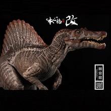 Oryginalny Nanmu spinozaur Supplanter Usurpateur dinozaury zabawki lalki 1 35 skala Dinosaurus zabawki statua ruchoma szczęka tanie tanio Puppets Chłopcy Jeden rozmiar Not for baby Model Pierwsze wydanie 5-7 lat 8-11 lat 12-15 lat Dorośli 14 lat 8 lat
