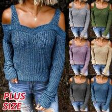 Женские свитера сексуальные с открытыми плечами однотонные вязаные