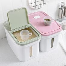 Large Rice Fruits Storage Box Bucket Cereal Dry Food Keepers Kitchen Rice Dispenser Containers Spice Holders Sliding With Lid