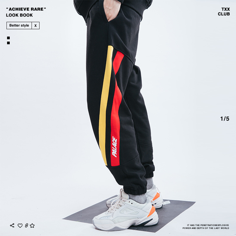 Palace Life Europe And America Popular Brand Autumn And Winter Men'S Wear Two Bars Twist Printed Men's Casual Sweatpants